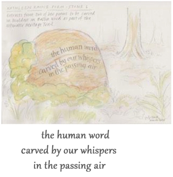 sketch-1-the-human-word